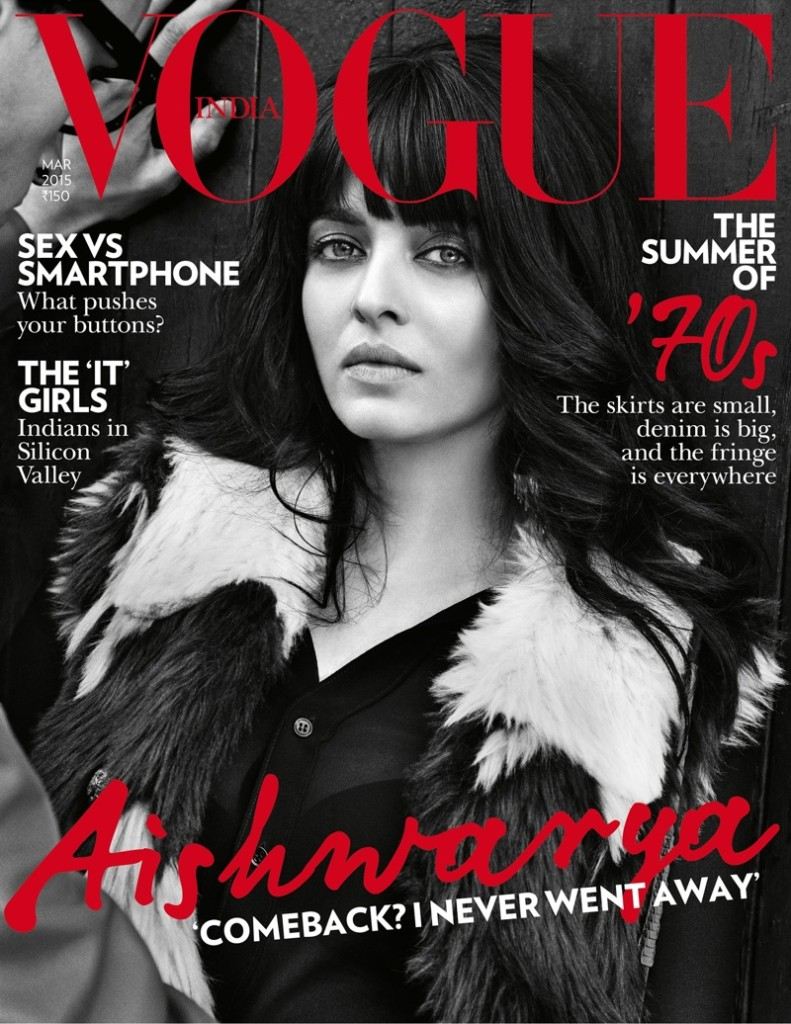Aishwarya Rai - Vogue India March 2015